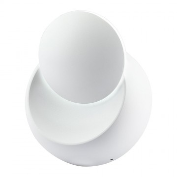 Aplique de Pared Giratorio LED 5W Redondo Cuerpo Blanco BRIDGELUX