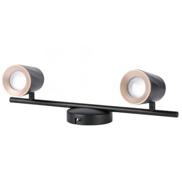 Aplique Techo LED 2 x 6W Cuerpo Negro